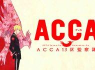 """""""ACCA: 13-Territory Inspection Dept."""" licenciado por Selecta y en simulcast"""