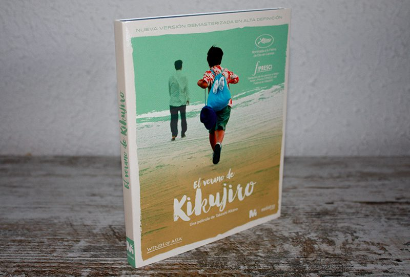 """Análisis Blu-ray: """"El verano de Kikujiro"""" • En tu pantalla"""