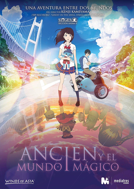 Cuatro lanzamientos de anime en Blu-ray que no te puedes perder • En tu pantalla