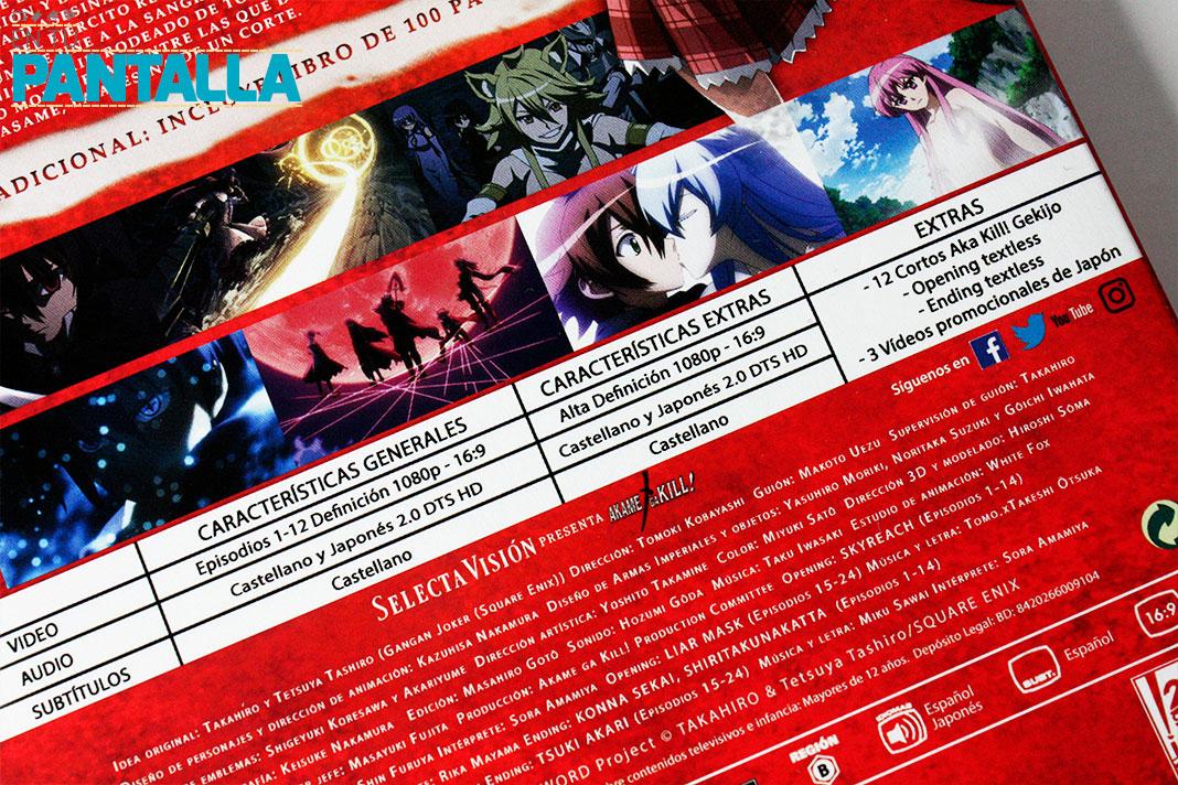 'Akame Ga Kill!: Parte 1', un vistazo a la edición Blu-ray de Selecta Visión • En tu pantalla