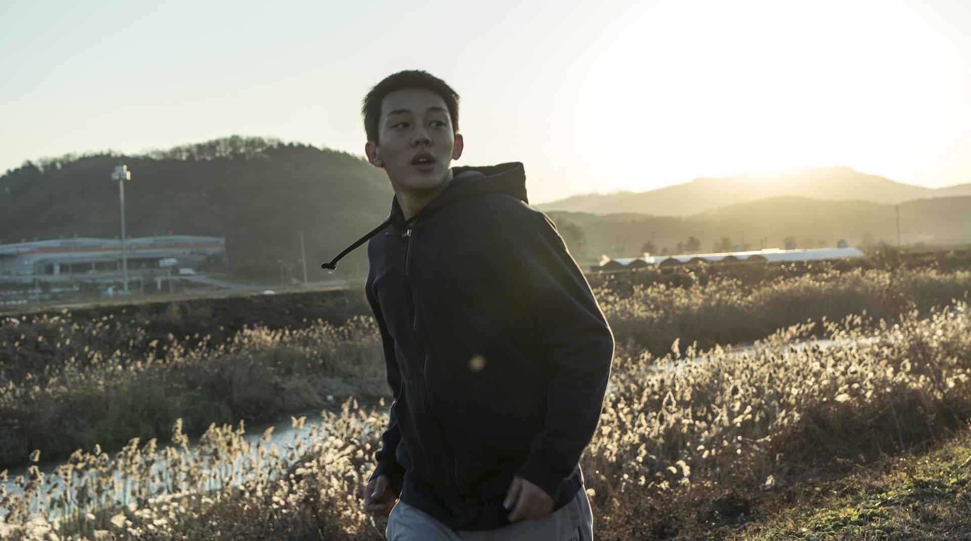 'Burning': la esperadísima vuelta de Lee Chang-dong • En tu pantalla