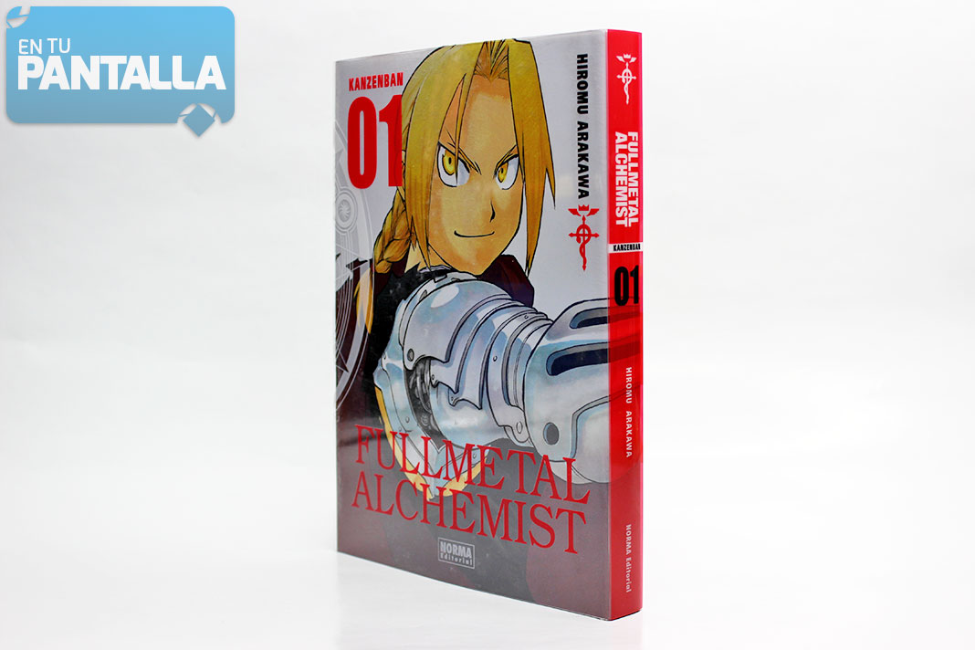 'Fullmetal Alchemist' Edición Kanzenban | Norma Editorial