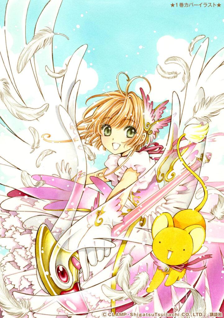 'Cardcaptor Sakura': La edición especial de Norma Editorial • En tu pantalla