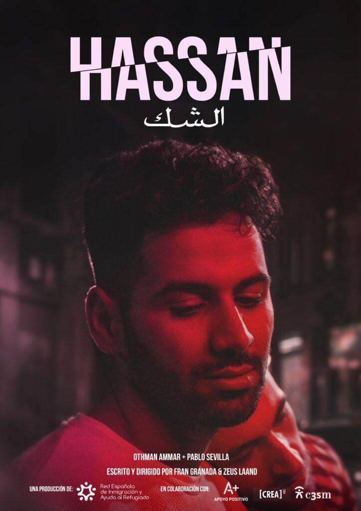 'Hassan': Tráiler de un corto para combatir los prejuicios LGTBI+ en la comunidad árabe • En tu pantalla