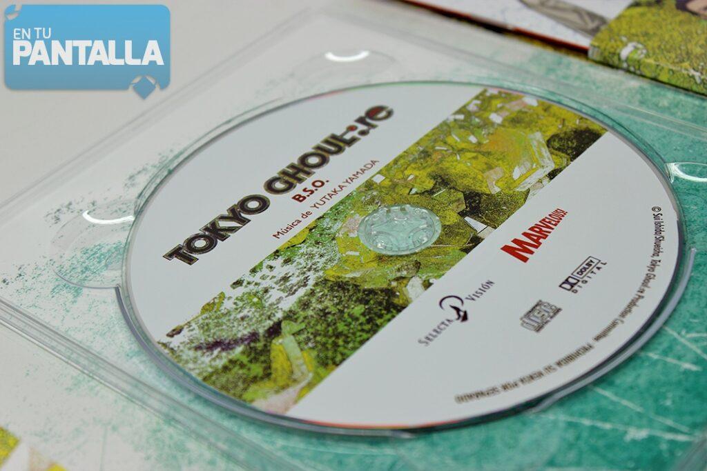 Análisis Blu-ray: 'Tokyo Ghoul: RE, Parte 1', edición coleccionista • En tu pantalla