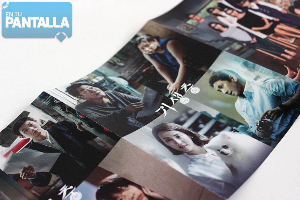 Análisis Blu-ray: 'Parásitos', la película de la temporada • En tu pantalla